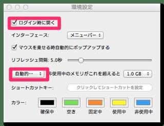 DropShadow ~ 環境設定 3