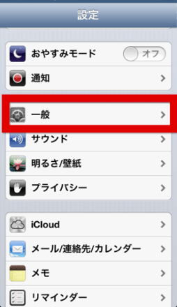 iPhone5に機種変更してやってみたかった事…Siriは『きゃりーぱみゅぱみゅ』を認識するのか?#sirinipamyu