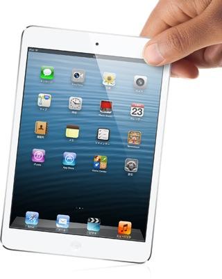 戦国時代に突入か?!噂のiPad miniとAmazon 『Kindle Fire』