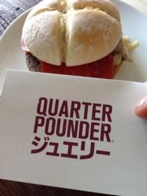 マクドナルドの1日数量限定販売の「クォーターパウンダー ルビースパーク」を食べてみた!