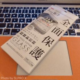 ダイソーのiPhone用全面保護ガラスフィルム買ってみた