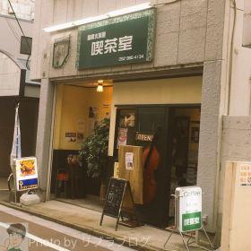 シンガソングライター「前田有加里」さんの福岡初ライブを観に箱崎水族館喫茶室に行ってきた