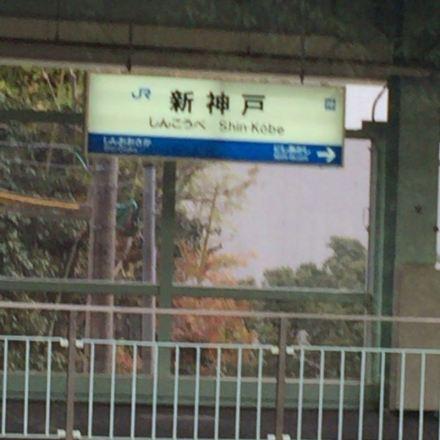 勢いも大事⁉︎DPUB12神戸に参加してみました