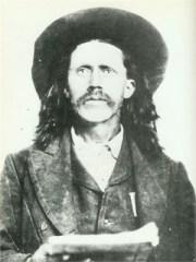 Nathaniel 'Texas Jack' Reed