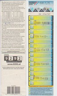 A picture of a Dutch bus ticket - strippenkaart  https://nl.wikipedia.org/wiki/Bestand:Strippenkaart_€_7,70.jpg