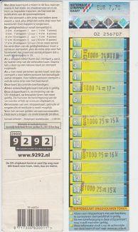 A picture of a Dutch bus ticket - strippenkaart  https://nl.wikipedia.org/wiki/Bestand:Strippenkaart_€_7,70.jpg