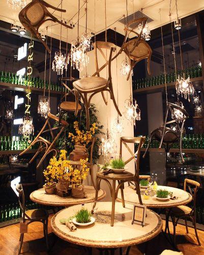 Furniture Store Showrooms: Favorite Store Alert: Arhaus