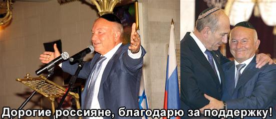 https://i1.wp.com/www.ljplus.ru/img4/b/e/beloyar/Luzhkov_Kac.jpg