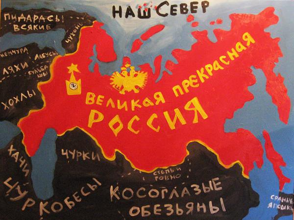 https://i1.wp.com/www.ljplus.ru/img4/v/a/vasya_lozhkin/Karta-Rossii.jpg