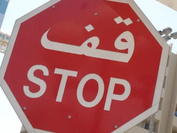 Stoppin' in Dubai