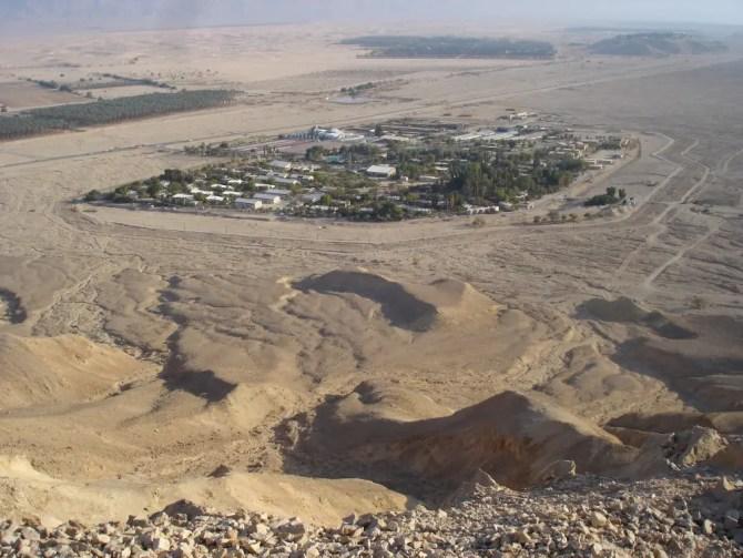 Ketura Kibbutz from above