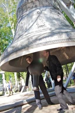 Yaroslavl Bell