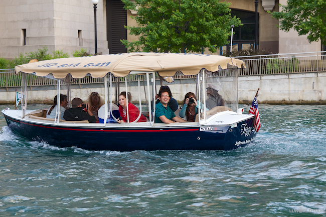 Electric Boat Ride