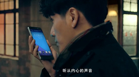 Tv Commercial – Huawei