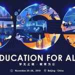 global education summit china