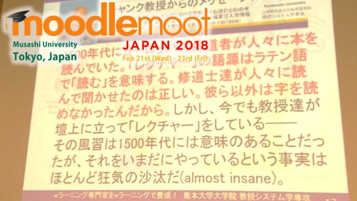 Highlights Of Trendy, Hardwired MoodleMoot Japan 2018