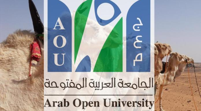 Get Started With MOOC Design Patterns In Moodle, Courtesy Of Arab Open U