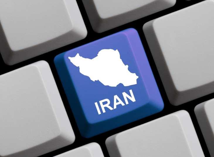 iran keyboard button