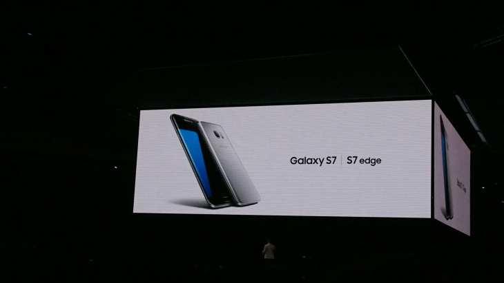 גלקסי S7