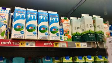 פינת חלב העזים במקרר הכשר לפסח. תנובה בלבד