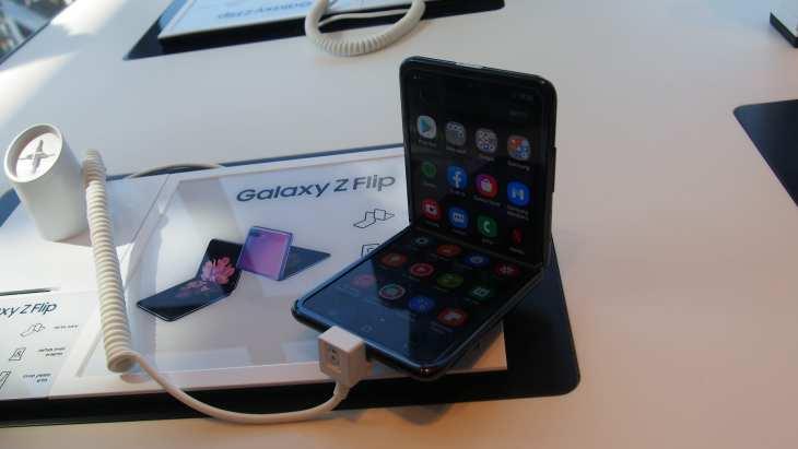 טלפון מתקפל Galaxy Z Flip