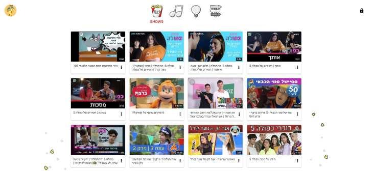 מתוך אתר YouTube Kids בישראל