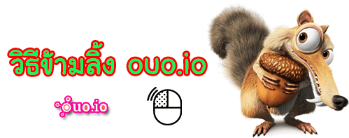 ouoio