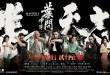 [MINI-HD 1080P] Master Z: The Ip Man Legacy (2018) ยิปมัน: ตำนานมาสเตอร์ Z [พากย์ไทย 5.1 + เสียงจีน DTS] [บรรยายไทย + อังกฤษ] [เสียงไทย + ซับไทย From MASTER +ซับ PGS คมชัด] [MASTER] [MKV]