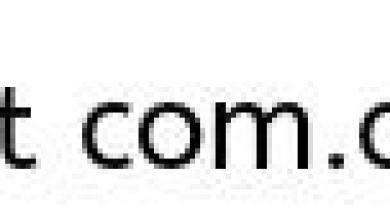 Photo of How To Borrow Data From MTN 2021
