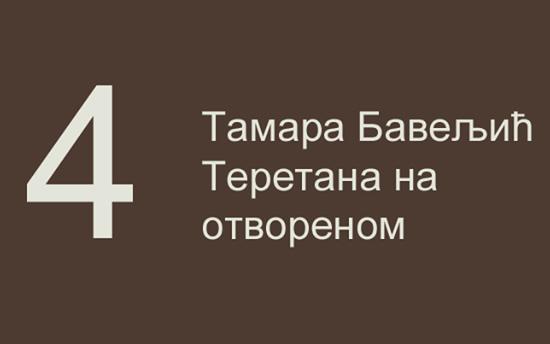 Tamara Baveljić - Padinska Skela - Teretana na otvorenom