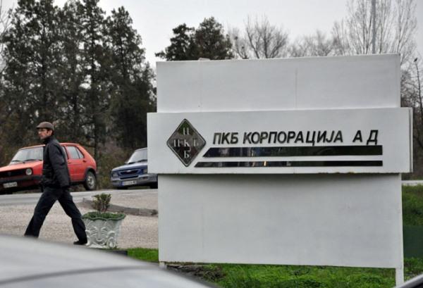 PKB prodaje građevinsko zemljište u Borči