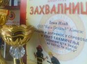 Dobrovojno vatrogasno društvo iz Koteža