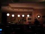 Caffe Libero Borča