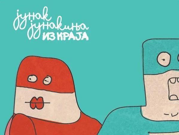 Ovča i Padinska Skela imaju svoje Junakinje iz kraja - 08.10.2013.