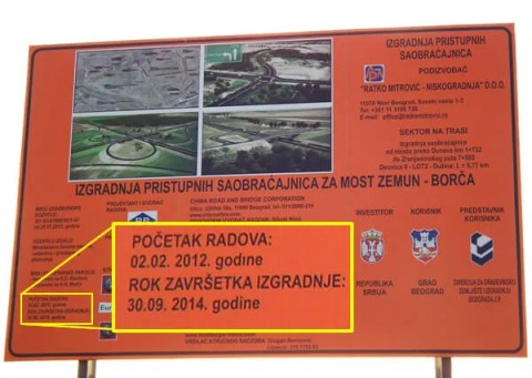 Most Zemun – Borča zvanično kasni - 26.01.2014.