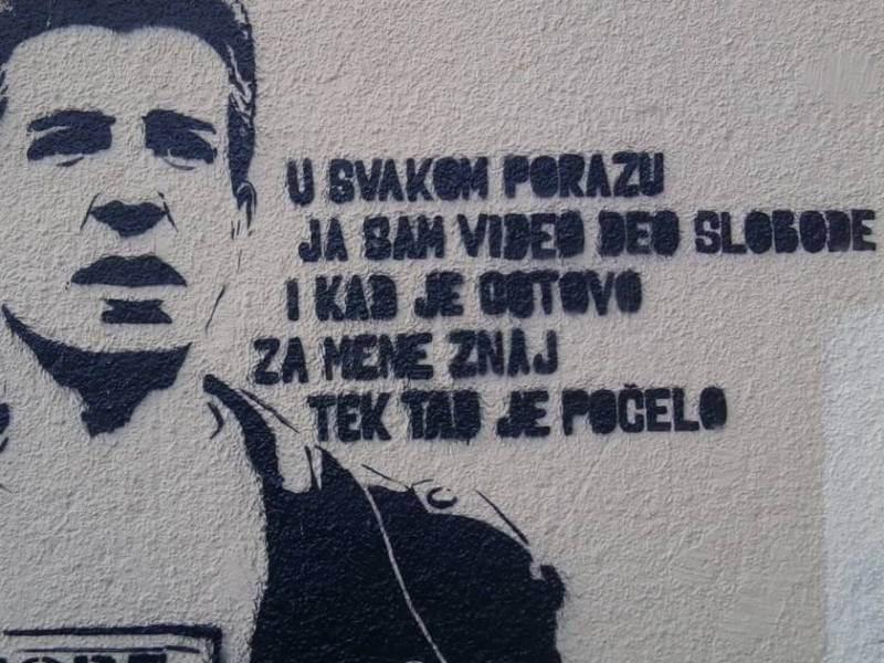 Veče posvećeno Mladenoviću i grupi EKV - 2014