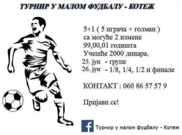 kotez-igraliste-2016-01