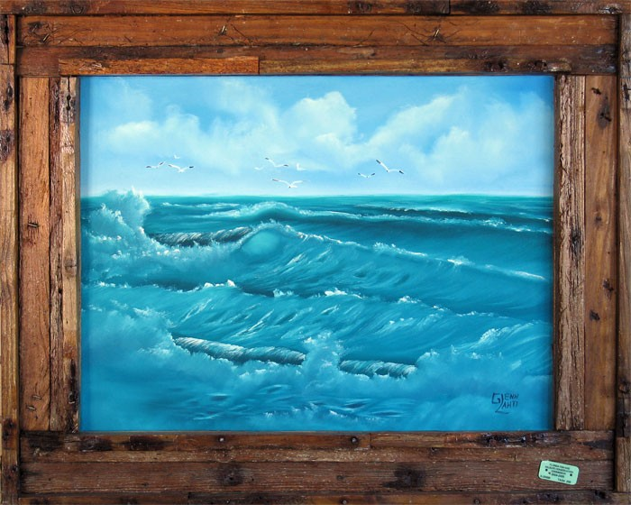 Emerald Seas Original