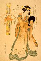 The Modern Seven Komachi