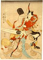 Saitôgo Kunitake & Onna Gyôja