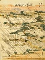 Night Rain on Karasaki Pine