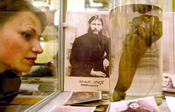 Pene de Rasputín