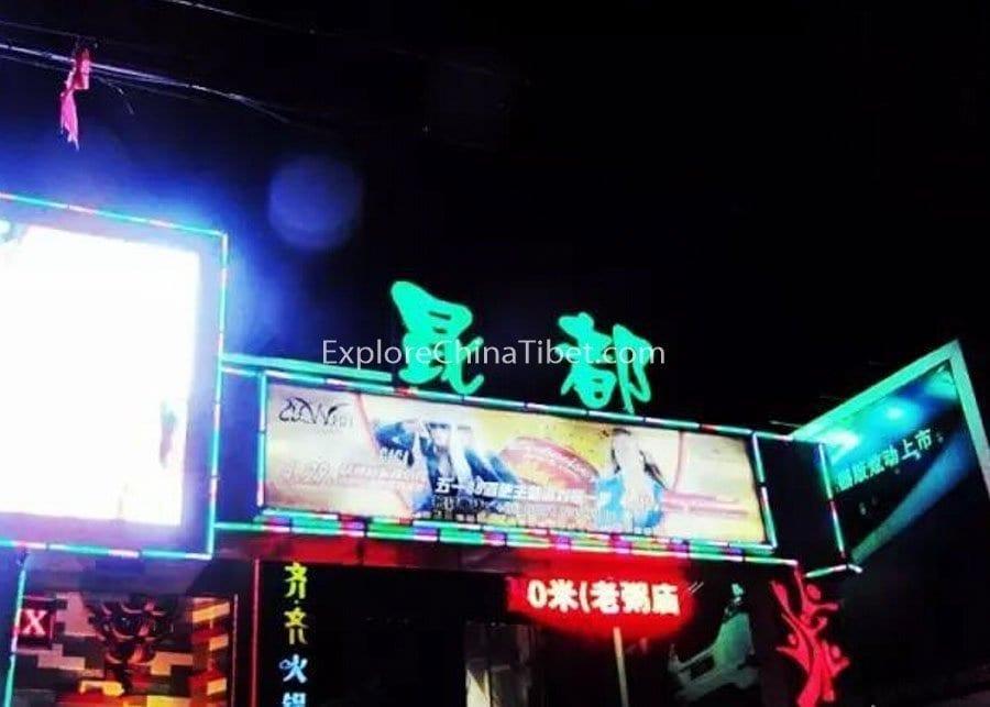 Kunming Night Market Tour-10-300
