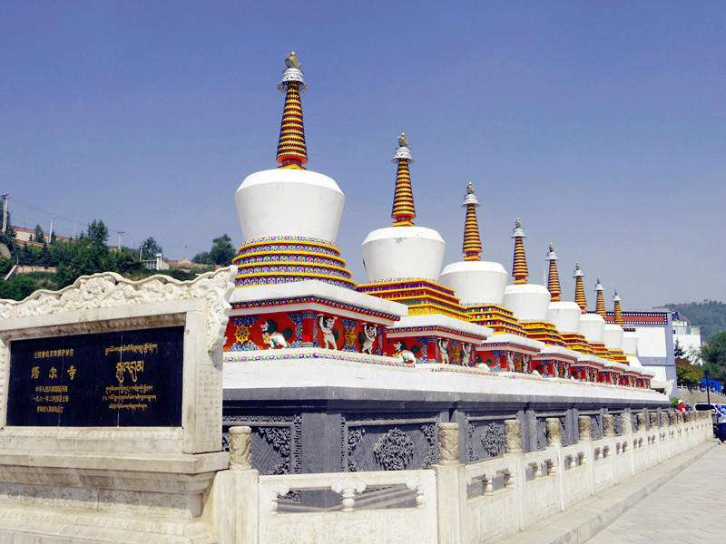 Explore Xi'ning with Tibet Ctrip Travel Service