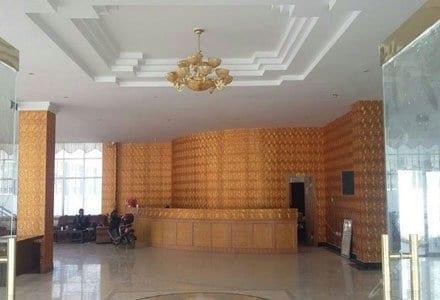 Tingri Everest Shanghai Hotel 2