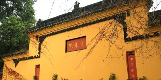 Famous Chengdu Attractions Wenshu Monastery Day Trip