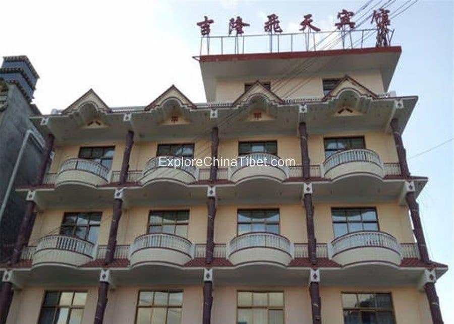 Shigatse Kuala Lumpur (Jilong) Flying Hotel-2