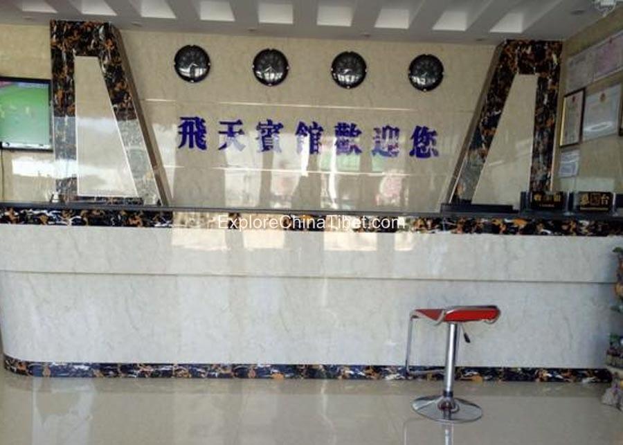 Shigatse Kuala Lumpur (Jilong) Flying Hotel-3