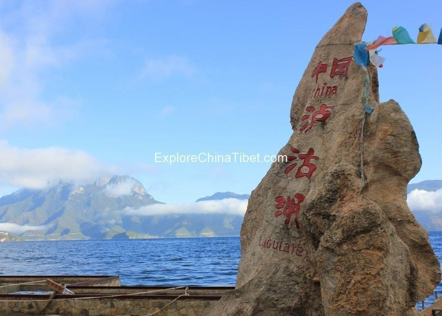 6 Day Xichang Lugu Lake Qionghai & Mt. Lu Tour-Lugu Lake Explore