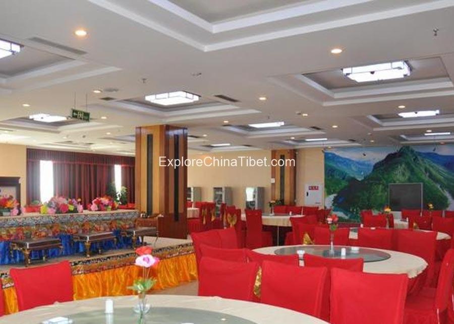 Nyingchi Holiday Hotel-4
